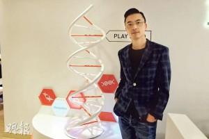 Prenetics楊聖武希望把個人化基因檢測服務,擴展至多方面的應用,讓市民可採取更佳的健康管理措施,提升生活質素。