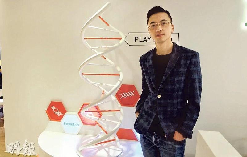 伙保險公司 讓大眾預防勝於治療 初創推普及基因檢測