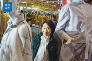 香港紡織及成衣研發中心業務拓展總監陳慧欣表示,新型發熱紡織物技術成熟,可以用來製造多種產品。圖為以新型發熱紡織品製造的成衣。(劉焌陶攝)