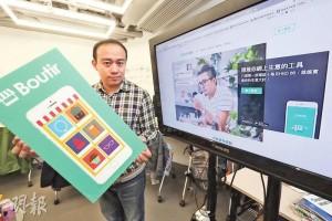 掌舖創辦人兼行政總裁吳家嘉認為,新零售即是結合大數據來做營銷,而掌舖App將推出銷售數據統計服務,助小商戶及傳統店舖精準銷售。(李紹昌攝)