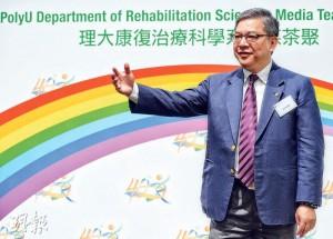 香港理工大學康復治療科學系系主任曾永康(圖)解釋,學額增長受制於設施、教學人手等因素,2017/18學年已增加3間共5000呎的教室,並增聘助理教授,以應付新增學生人數。(劉焌陶攝)