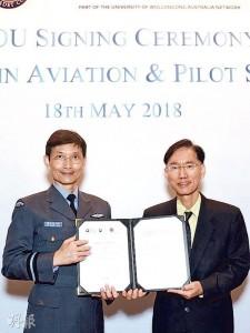 香港航空青年團總監陳志培(左)和香港城市大學專上學院副院長蔡耀權簽訂合作備忘錄,在下學年合辦理學副學士(航空及飛行)課程,招收50人。