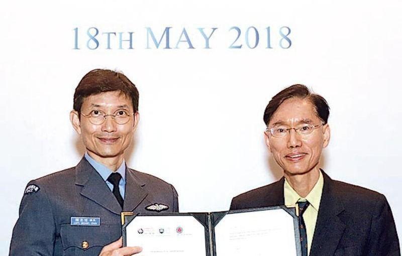 城大專上航青團合辦 航空飛行副學士