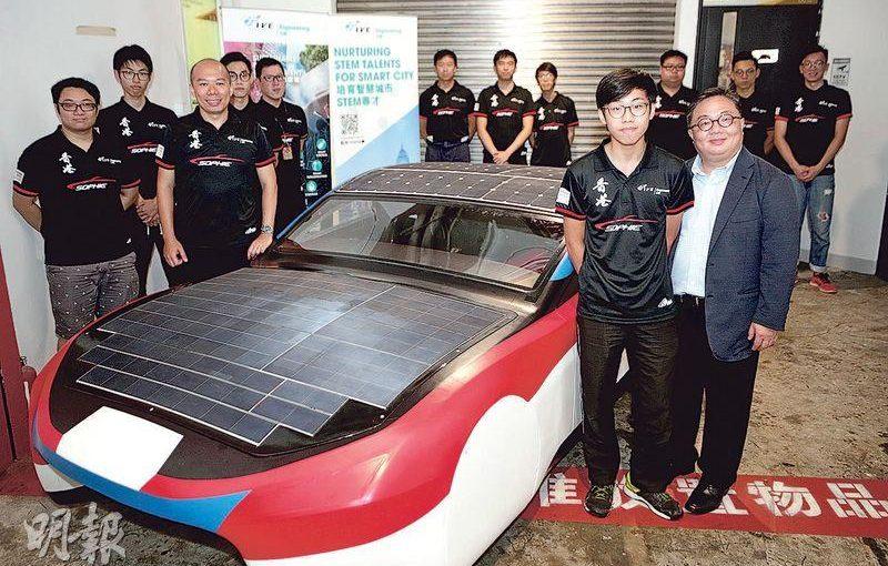 參與研製太陽能車 IVE生夢成真