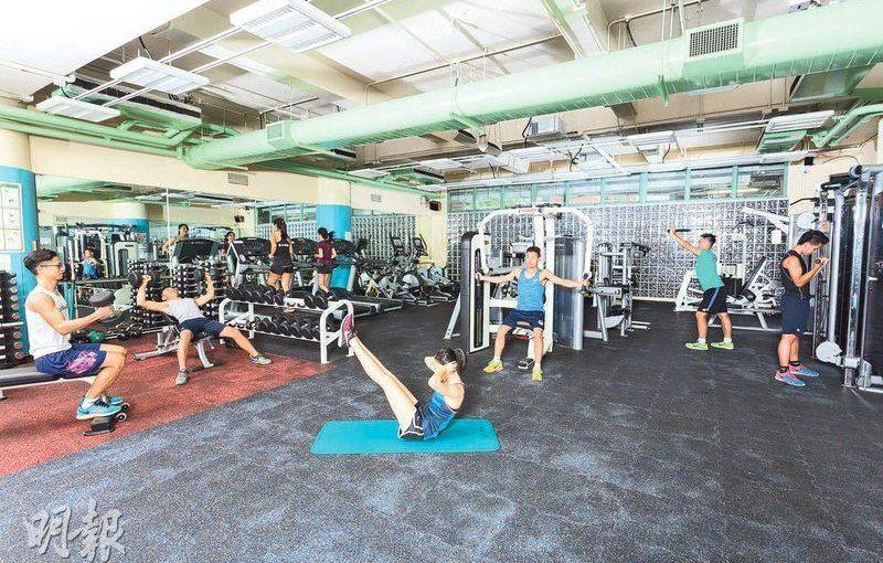 一技之長﹕120小時體適能培訓 康文署認可教練資歷