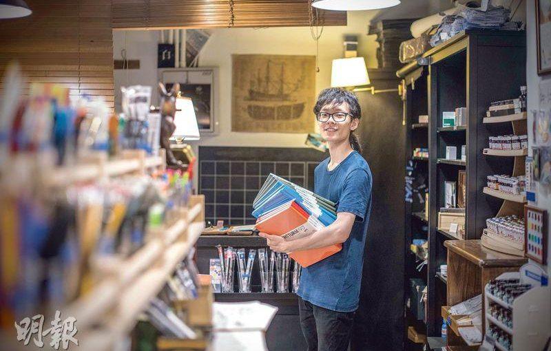 大人ing:棄讀大學賣文具 「不輕鬆但收穫大」