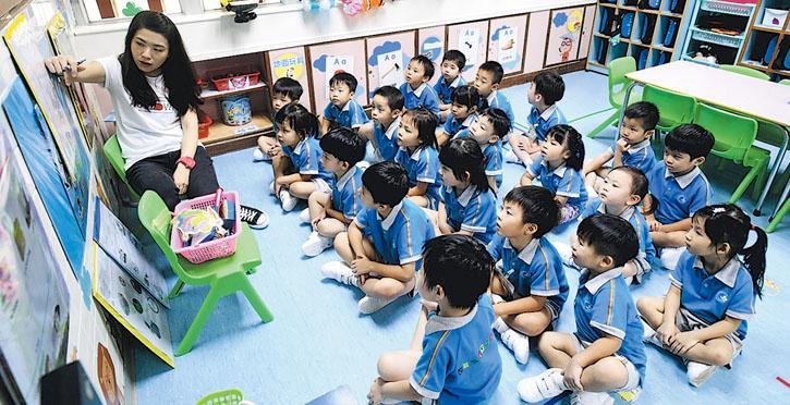 中大幼兒教育 重視實踐 畢業生具3專業資格