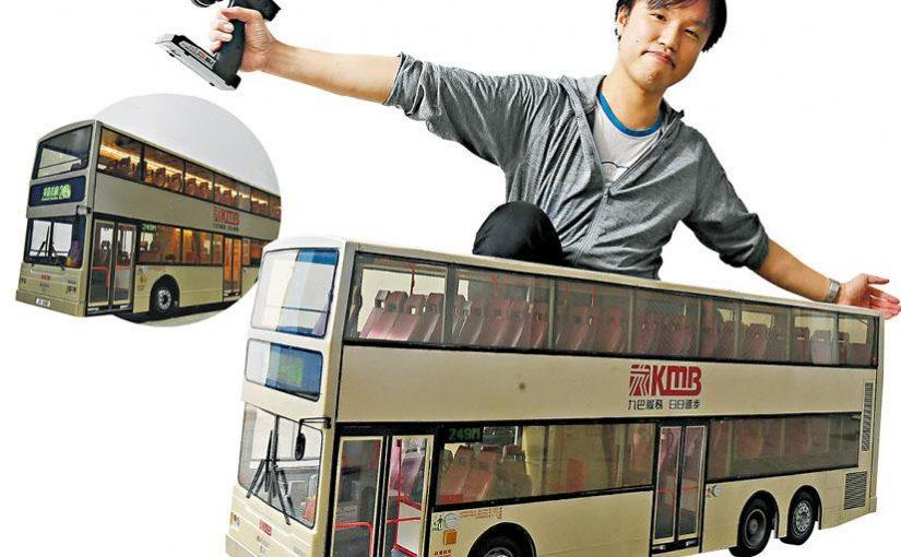 巴士迷中途上車 學整車再揸巴士